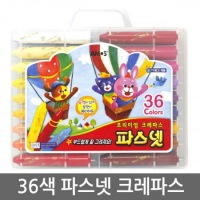 product_49