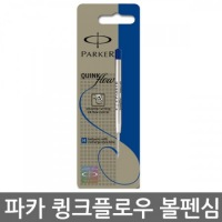 product_357