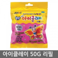 product_510