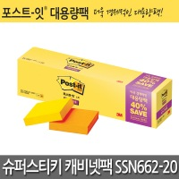 product_1724