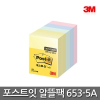 product_2479