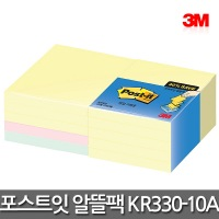 product_2483