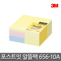 product_2484