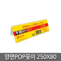 product_2734