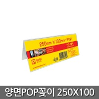 product_2735