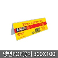 product_2736