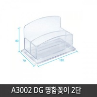 product_2779