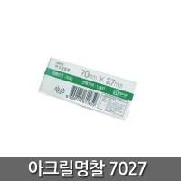 product_2839