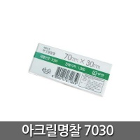 product_2840