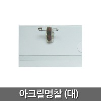 product_2842