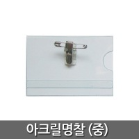 product_2843