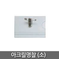 product_2844