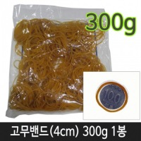 product_3599