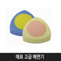 product_3732