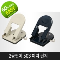 product_3753