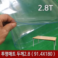 product_3798