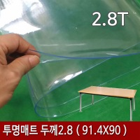 product_3807