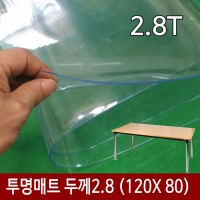product_3826