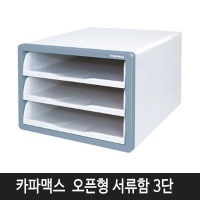 product_3839