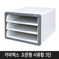 product_3840