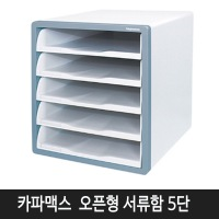 product_3841