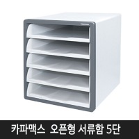 product_3842