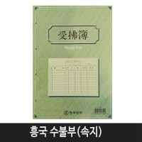 product_4275