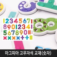 product_4300